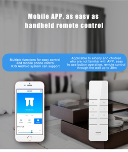 Image 4 - dooya V1 intelligent smart curtain motor Electrical Curtain Motor Remote Control smart home system compatible Wifi Tmall genie