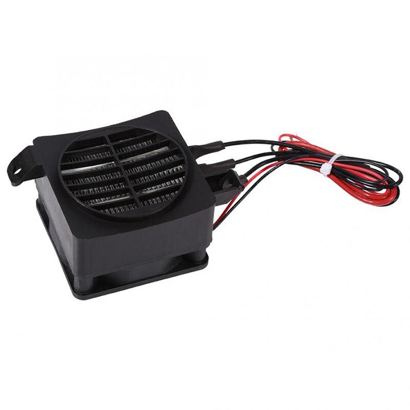 Mini 100W 12V DC PTC Fan Luft Heizung Konstante Temperatur Inkubator Geräuscharm einstellen der air volumen fluss