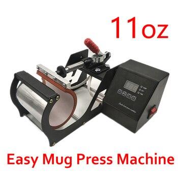 Economic Portable Customizing Cup Printer Double Display Digital  Sublimation Mug Heat Press Machine portable digital mug heat press machine cup heat press