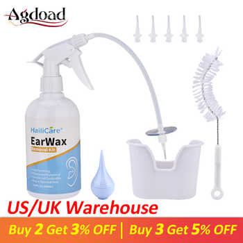 AGDOAD Ear Wax Cleaning Tools Family Use Earwax Removal Kit Ear Wax Irrigation Ear Cleaner for Adults Kids Health Care - DISCOUNT ITEM  47% OFF All Category