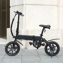 K1 002 ksb14 folding электрический велосипед 14 дюймов 250 Вт