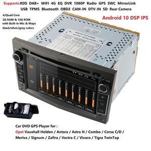 Image 1 - 4グラムandroid 10 1024X600 7インチ2din車のgps dvdプレーヤーのためのオペルアストラhグラムザフィーラbベクトラc dアンタラコンボラジオオーディオdsp rds swc