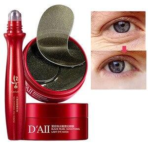 Gel Collagen Eye Patches 60pcs Remove Dark Circles Hydrogel Pearl Eyes Mask Anti-Puffiness Colageno Hidrolizado Moisturiz For P