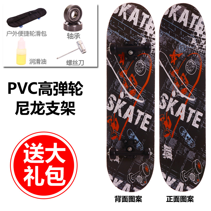 Four Wheel Skateboard Double Rocker Highway Brush Street Board Maple Board Adult For Kids Profession Skateboard