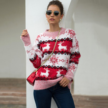 クリスマスセーター女性厚く暖かいクリスマスセーター女性プルオーバーのセーター鹿ヘラジカ女性の冬のセーターニット女性 2019