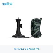 Reolink Argus 2 и Argus Pro безпроводная аккумуляторная ip камера с питанием от аккумулятора Камуфляжный защитный чехол (не для Argus)