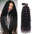 Волнистые пучки Девы, 30 дюймов, бразильские пупряди волос, 3, 4 пупряди, пряди для наращивания волос Remy, Оптовая пряди ков человеческих волос