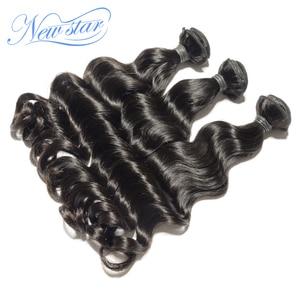 Image 3 - Brazilian Loose Body Hair 3 Bundles New Star 100%Virgin Human Hair Weaving One Donor Weave Intact Cuticle Wavy Hair Extension