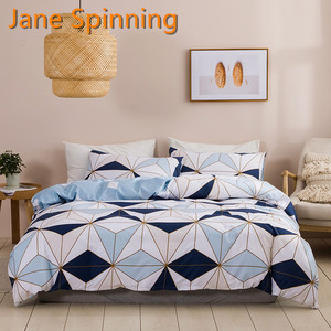 Duvet Cover Set with Pillowcase Geometric Bedding Cover Sets Soft Comforter Bedclothes Single Twin Queen King Size