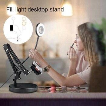 KISSCASE LED Makeup Tripod Selfie Phone Holder держатель телефона с лампой soporte movil para selfie anillo de led para celular