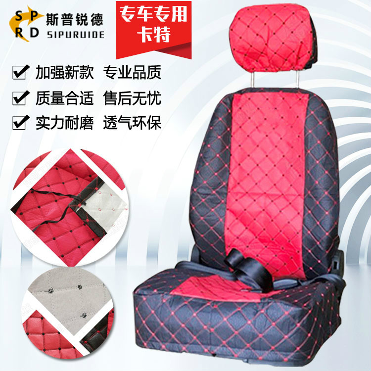 free shipping for Excavator Seat Cover FOR 305/307/320/315/312/323/330/325 Cushion Cover digger parts