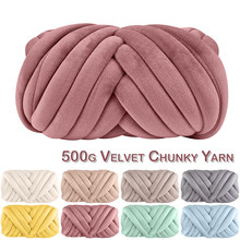 500g Super Thick Chunky Yarn Wool Blends Knitting Blanket DIY Bulky Arm Spin Yarn Crochet Supplies Velvet Chunky Yarn Soft Decor