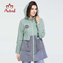 Astrid 2020 new Spring fashion mid-length trench coat Hooded Casual sport high q