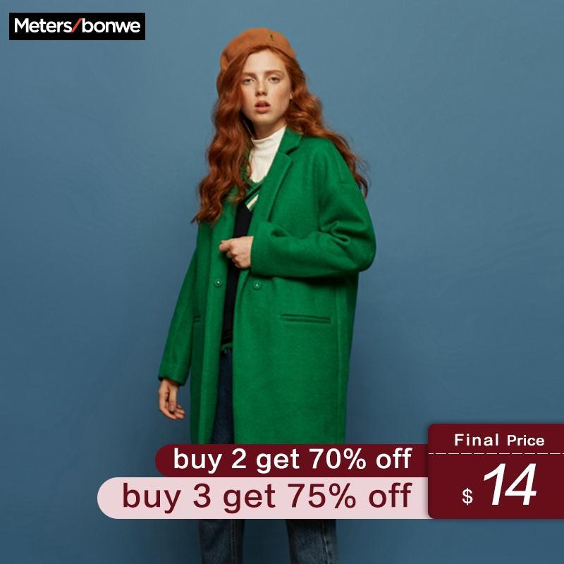 METERSBONWE шерстяное пальто для женщин Зимний длинный костюм воротник Корейская версия пальто