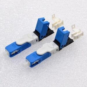 Image 3 - Conector rápido de fibra óptica FTTH SC UPC, conector rápido de fibra óptica SC FTTH tipo integrado, conector sc250d SC, 100 Uds.