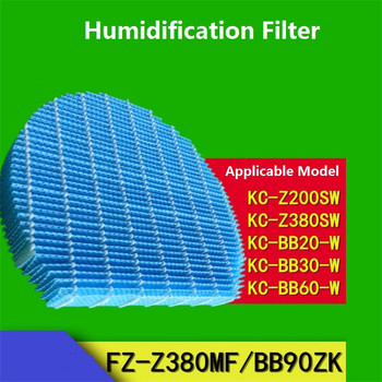 Fit for Sharp Air Purifier KC-Z200 / 280 / 380SW  KC-WE20 / 21/30/31 / 61-W KC-CD20/30/60-W Humidifying Filter FZ-Z380MF BB90Z
