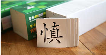 2400 Chinese characters Double-sided cards with for advanced learners with Chinese Phrase pin yin and Chinese order - DISCOUNT ITEM  9% OFF All Category