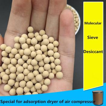 500 gram 3a sito molekularne zeolit do suszenia biogazu suszenie etanolu tanie i dobre opinie 3600 ml Torby Pochłaniacz wilgoci FM116 molecular sieve 2 0-3 0mm 3 0-5 0mm 4 0-6 0mm drying gas and petroleum air separation desiccant