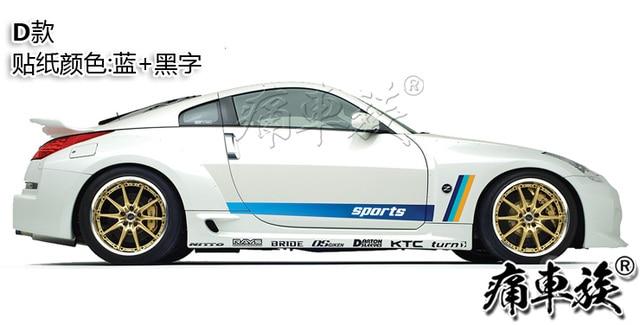 Car Sticker For Nissan 350Z Body Door Exterior Decoration Modified Sticker TT R8 Z4  GT-R Racing Sticker 5