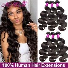 Brazilian Body Wave Hair Weave Bundles 10- 30 inch 100% Human Hair Bundles 1 Piece Remy Hair Extensions 3 or 4 Bundles Can Buy