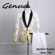 Gold Embroidery Dress Suit Men Slim Fit Shawl Lapel Mens White Suits With Pants Stage Prom Wedding Grooms Singer Costumes Homme