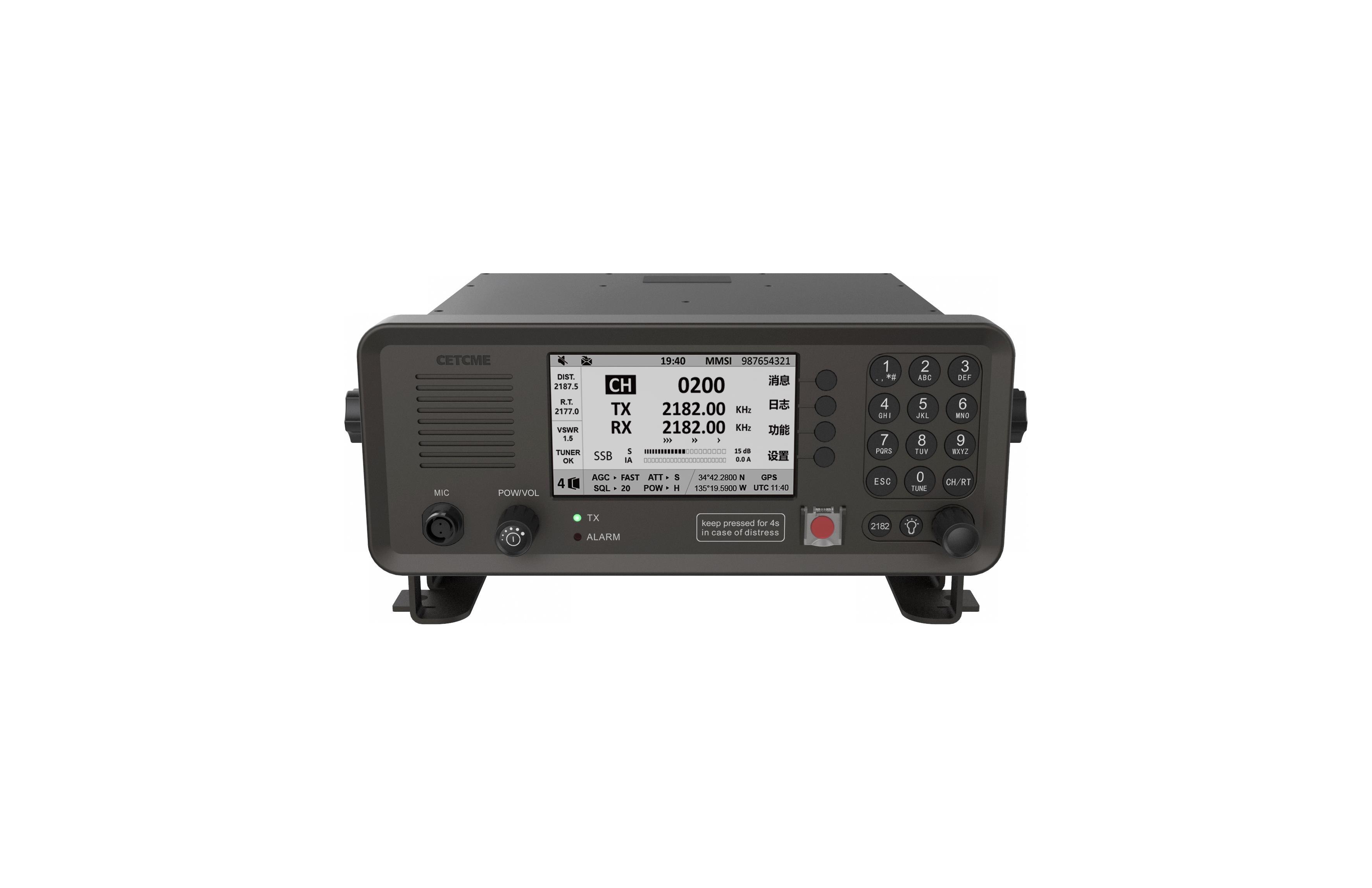 CETCME WT-6000 150W MF/HF SSB Radio Class A DSC GMDSS Marine Electronics Ship Communication Navigation CCS Antenna Coupler
