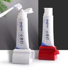 Набор аксессуаров для ванной комнаты выжималка зубной пасты
