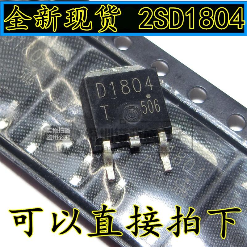 10pcs/lot New 2SD1804 2SD1804S-TL D1804 TO-252 SANYO SMD Transistor