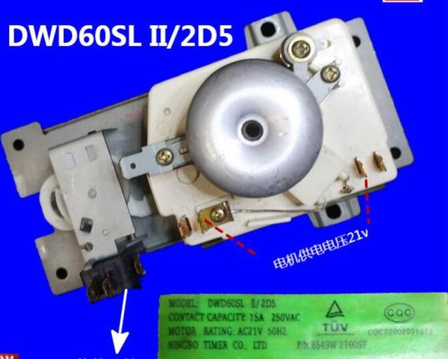משמש מיקרוגל תנור חלקי טיימר מתג 21V DWD60SLII/2D5