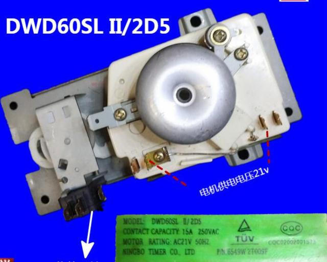 Used Microwave Oven Parts timer switch 21V DWD60SLII/2D5