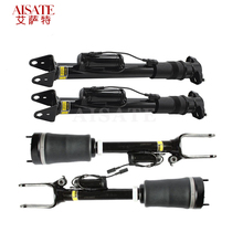 Pair Front Rear Pneumatic Suspension Strut air ride Shock With ADS For Mercedes Benz W164 X164 ML GL Class 1643206013 1643202031
