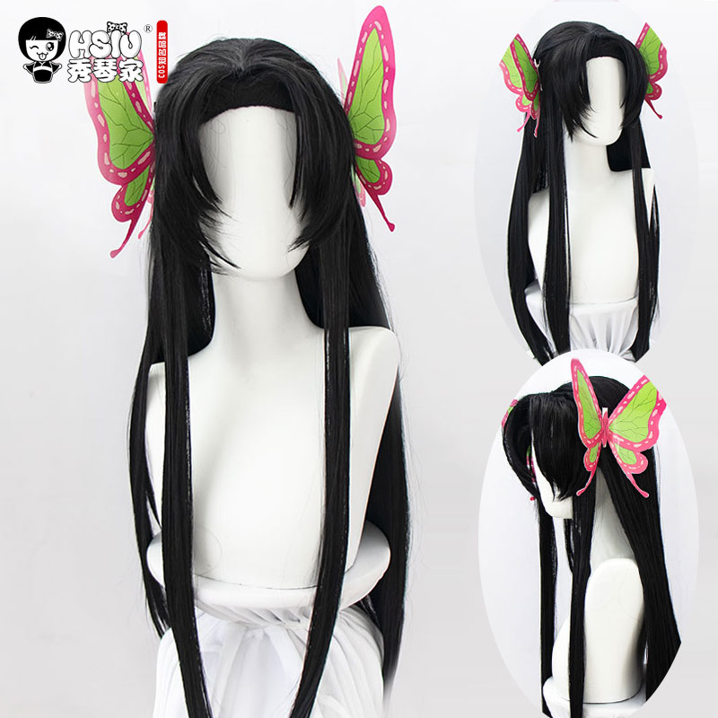 HSIU Kochou Kanae Cosplay Wig Anime Demon Slayer Kimetsu No Yaiba Halloween Costumes Butterfly Hair Accessory Synthetic Hair Wig
