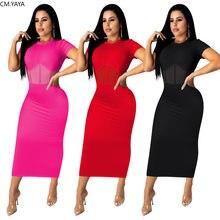 CM.YAYA-vestido largo sexi de malla para mujer, vestido de retazos de manga corta de cintura alta, ajustado de playa
