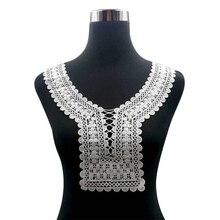 Tela de encaje hueco bordada, escote de tul, flor, Collar de encaje, Artículos y accesorios para costura nupcial elegante, vestido de boda, 1 Uds.