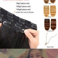 Наращивание волос на клипсе, человеческие волосы 70 г, 100 г, 150 г, машинная работа, пряди волос на клипсе, 13 цветов, наращивание волос, реалистич...