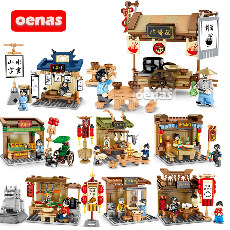 MOC Compatible City Architecture Chinese Street Food Beijing Roast Duck Bun Drunkery Shop House Building Block Bricks Toys Gift
