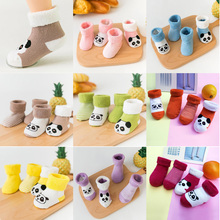 цена на 4Pair/lot new children's socks boy and girl baby anti-skid socks baby floor foot socks