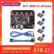 BIGTREETECH BTT SKR V1.4 SKR V1.4 טורבו 32 קצת בקרת לוח WIFI מודול TMC2130 TMC2209 TMC2208UART שדרוג SKR V1.3 MKS GEN L