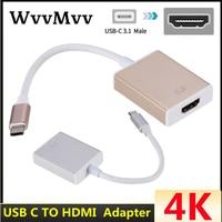 USB C a HDMI-adattatore compatibile 4K 30Hz cavo tipo C a HDMI per MacBook Samsung S10 Huawei Mate P20 Pro tipo-c adattatore USB-C