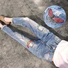 Женские рваные джинсы с вышивкой свободные облегающие брюки