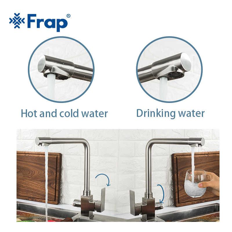 FRAP смеситель для кухни с фильтром F43899-2