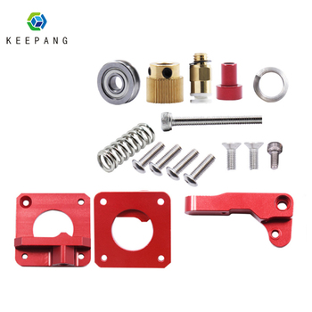 Kee Pang Red Remote Mk8 Extruder for 3D Printer Parts Upgrade MK8 metal extruder 3D printer Accessories Wholesale lee kum kee 213g