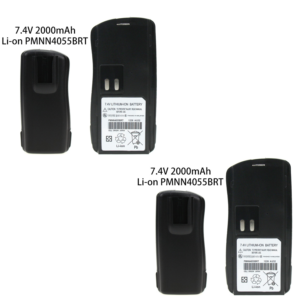 Walkie Talkie Battery For Motorola GP2000, GP2000S, SP66, P020, P030, CP125, VL130, AXU4100, AXV5100 Two Way Radio Battery