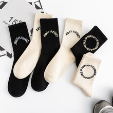 Socks New Letter Kanye West Socks Men Cotton Crew Socks Street Skate Hip Hop Harajuku Pop Socket