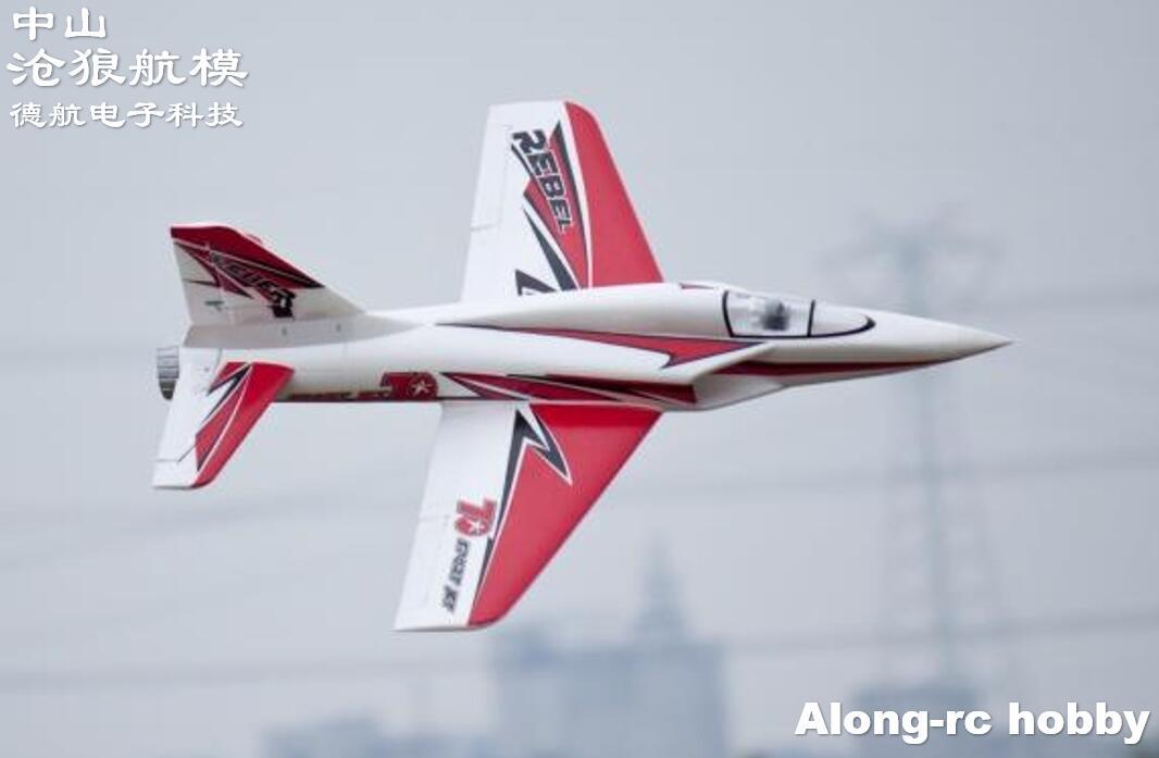 Модель самолета Freewing RC EPO 70 мм EDF SPORT JET plane rebel v2 KIT или PNP версия выдвижной посадочный механизм