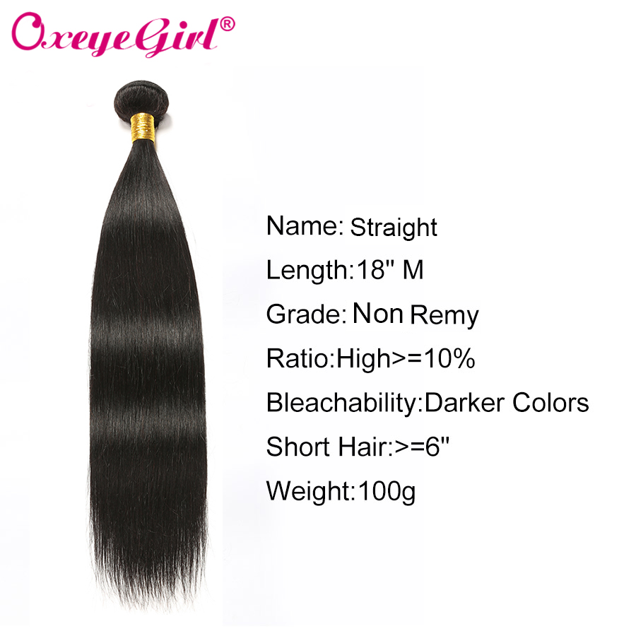 Straight Hair Bundles With Frontal Peruvian Hair Lace Frontal With Bundles 3 Human Hair Bundles With Closure Oxeye girl Non Remy