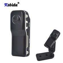 Kebidu أحدث MD80 Mini DV DVR كاميرا رياضية للدراجات/دراجة نارية فيديو مسجل الصوت 720P مسجل فيديو عالي الوضوح للسيارة مسجل فيديو رقمي صغير مع حامل