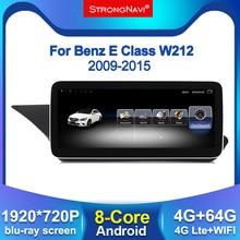 1920*720 IPS dello schermo di 4 + 64G Android per Mercedes Benz classe E W212 E200 2009 2015 auto Schermo della Radio di Navigazione GPS BT WIFI 4G lte