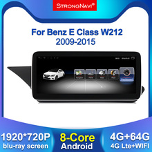 Autoradio Android, 4 go/64 go, écran IPS 1920x720x2009, Navigation GPS, BT, WIFI, 4G lte, pour voiture Mercedes Benz classe E W212 E200 (2015)