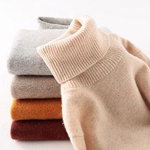 Осень зима 2020 теплый мягкий вязаный пуловер женский джемпер
